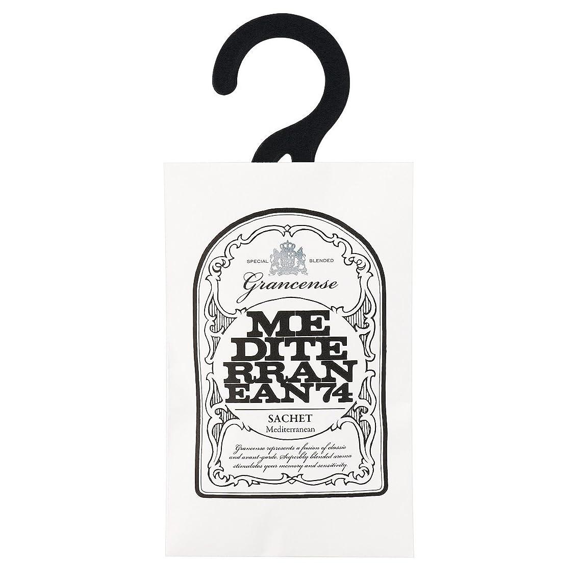 これら動的ラボグランセンス サシェ(約2~4週間) メディテレーニアン 12g(芳香剤 香り袋 アロマサシェ 潮風を感じさせてくれるアクアティック?フローラルの香り)