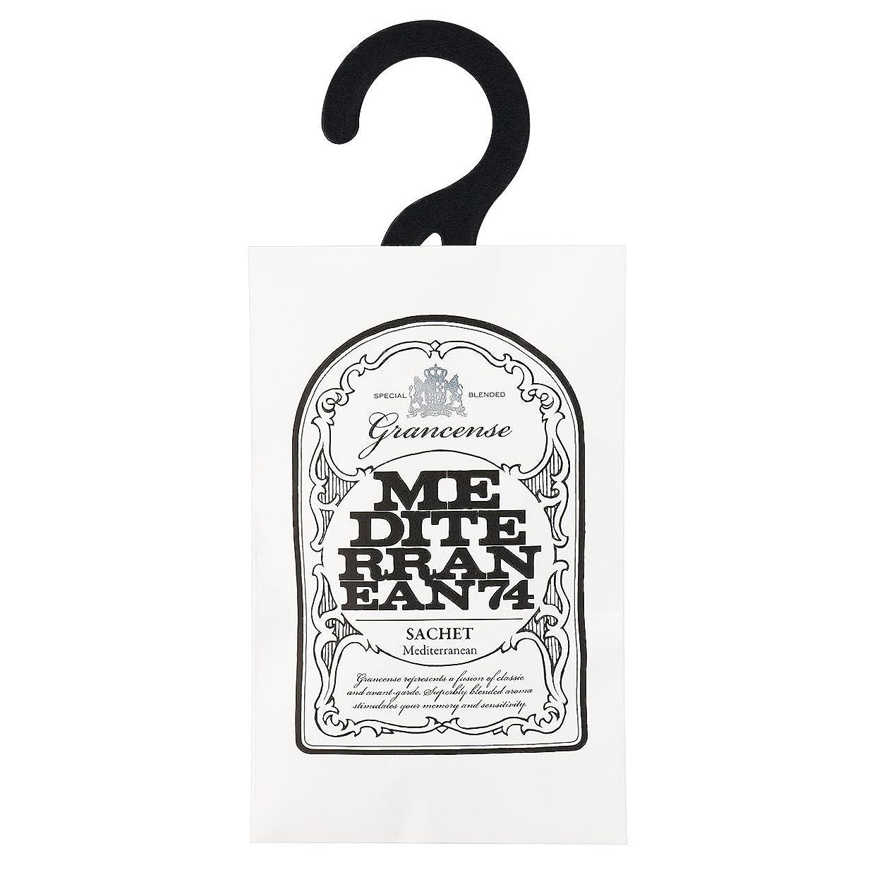余計な扇動する慈善グランセンス サシェ(約2~4週間) メディテレーニアン 12g(芳香剤 香り袋 アロマサシェ 潮風を感じさせてくれるアクアティック?フローラルの香り)