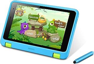 Huawei Mediapad T3 Tablet for Kids - 7 Inch, 16GB, 1GB RAM, WIFI - Blue