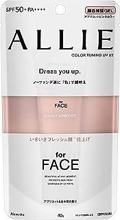 ALLIE(アリィー) アリィー カラーチューニングUV AP SPF50+/PA++++ 日焼け止め アプリコットピンクカラー アプリコットと金木犀の香り SPF50+ PA++++ 40g