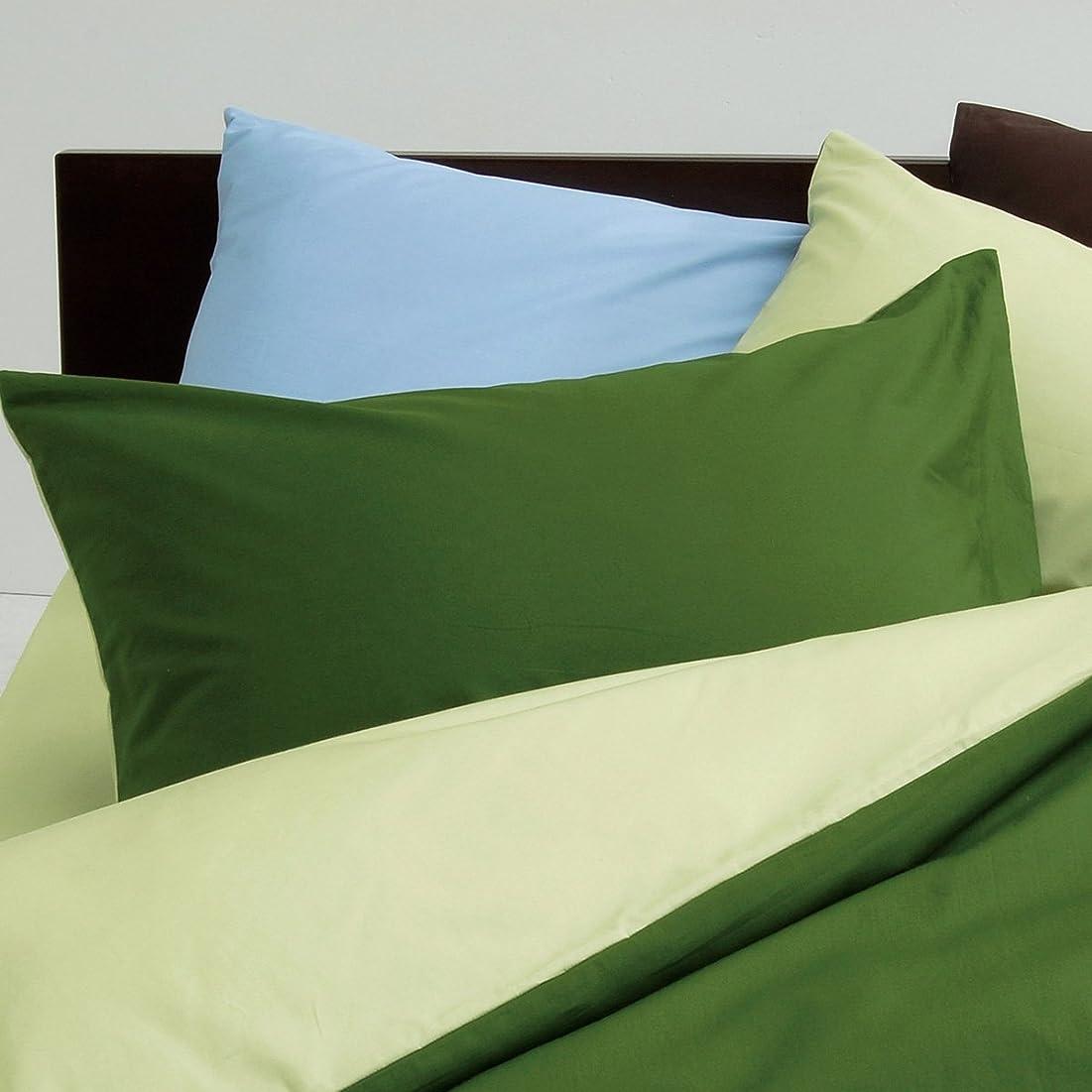 せせらぎ穏やかなアミューズ西川リビング mee 枕カバー ピローケース 43×63cm対応 ライトグリーン/グリーン 日本製 ME00 2187-01910-53