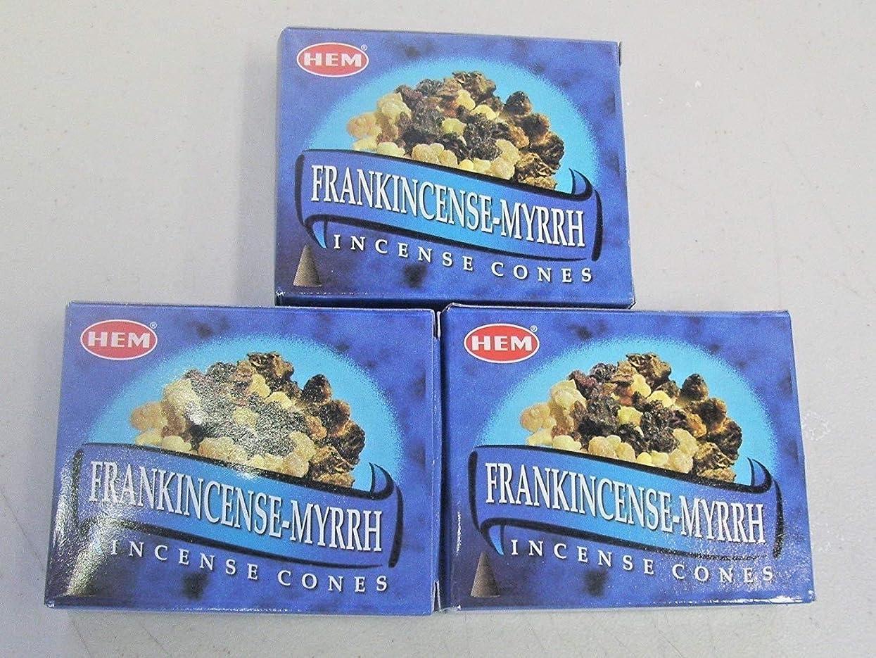 警告する徹底的に磁気Hem お香コーン型 フランキンセンス ミルラ 3箱10個入りセット(合計30コーン)