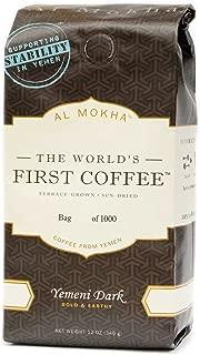 Al Mokha: The World's First Coffee. Yemen Dark Roast (whole bean)
