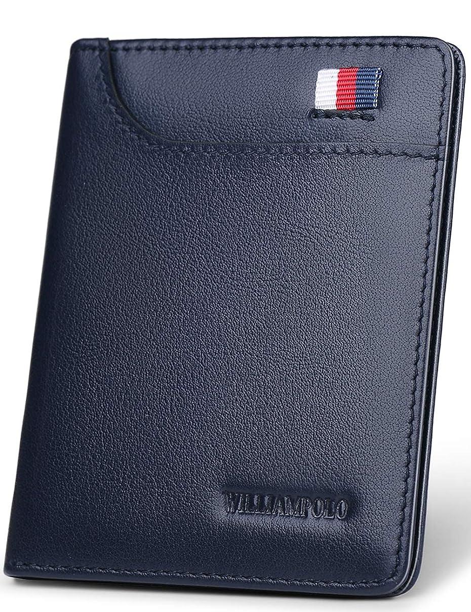アンカー感覚変更可能財布 メンズ 二つ折り 本革 小銭入れなし 薄い 札入れ シンプル 小さい うすい 296