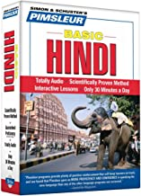 Pimsleur Hindi Basic Course - Level 1 Lessons 1-10 CD: Learn to Speak and Understand Hindi with Pimsleur Language Programs (1)