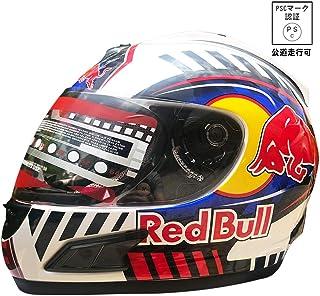 フルフェイス ヘルメット バイクヘルメット メンズ レディース ダブルシールド アウトドア Helmet 大きいサイズ オートバイ ジェット 軽量 人気 PSCマーク付き BICOOL (L(59-60cm))