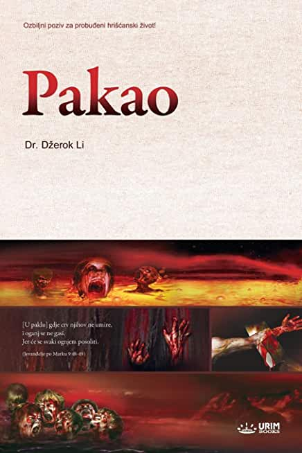 Pakao: Hell(Bosnian Edition)