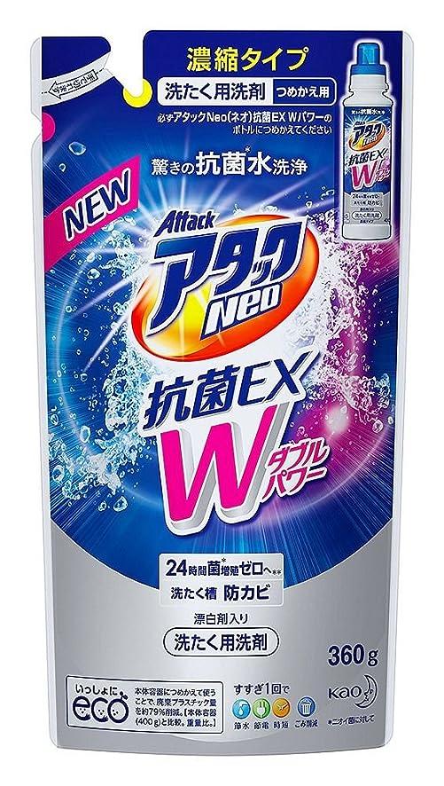 内部激怒前部花王 アタックNeo 抗菌EX Wパワー 洗濯洗剤 濃縮液体 詰替用 360g 335159 【まとめ買い5本セット】