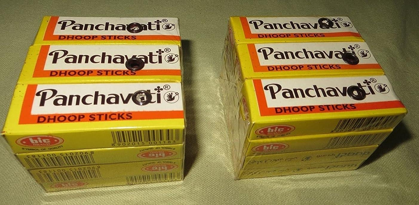 究極のガスおもちゃPanchavati Dhoop Sticks Smallサイズ ブラウン