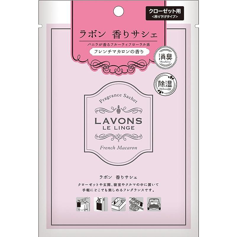 担保高揚した不良品ラボン 香りサシェ (香り袋) フレンチマカロン 20g