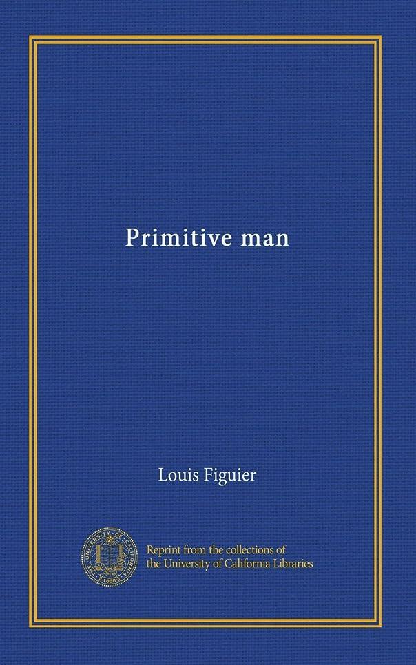 ギャラントリー光電現代Primitive man