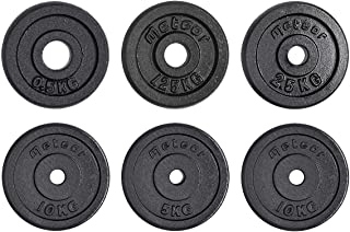 Meteor Essential Cast Iron Weight Plate 25.4mm Hole, Standard Plate Weightlifting Plate for Dumbbells, Barbell, Weight Lif...