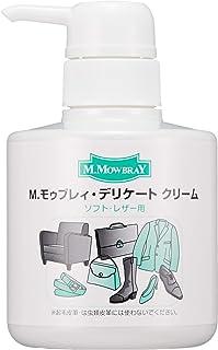 [エム・モゥブレィ] 皮革製品用保革・栄養クリーム ポンプ式デリケートクリーム