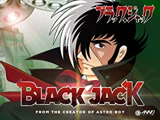 Best young black jack Reviews