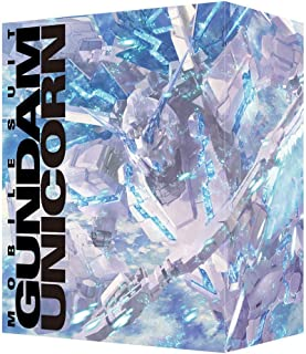 Mobile Suit Gundam UC BOX Complete Edition RG 1/144 Unicorn Gundam Perfection  First Press JAPANESE EDITION