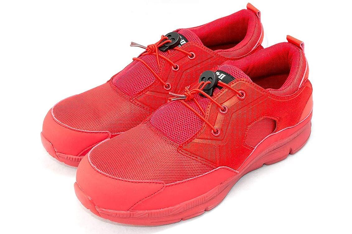 存在する連想濃度[モキャップ] 安全靴 スニーカー 軽量 シューズ ゴム 紐 先芯 樹脂 軽作業 プロテクティブスニーカー 赤 青 緑 オレンジ CPM372 セーフティーシューズ
