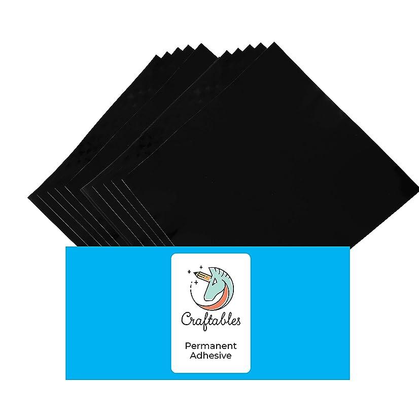 Craftables Black Vinyl Sheets - Permanent, Adhesive, Glossy & Waterproof | (10) 12
