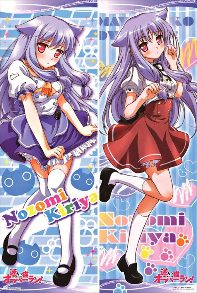 Mayoi Neko Overrun - Nozomi Skin Max 46% List price OFF Kiriya Peach Pillowcases 150cm