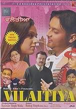 Vilaitiya Punjabi Movie