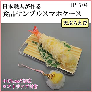 イワイサンプル(Iwai Sample) スマホケース マルチカラー 14×7×4cm