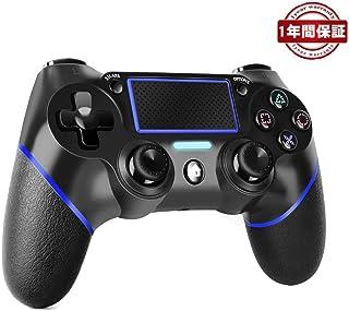 【12/5まで特価】「2020最新版」 PS4 Bluetooth 接続 DualShock 4 無線コントローラー プレイステーション4 / Pro/Slim/PCおよびモーションモーターとオーディオ機能 ミニLEDインジケーター、USBケー...