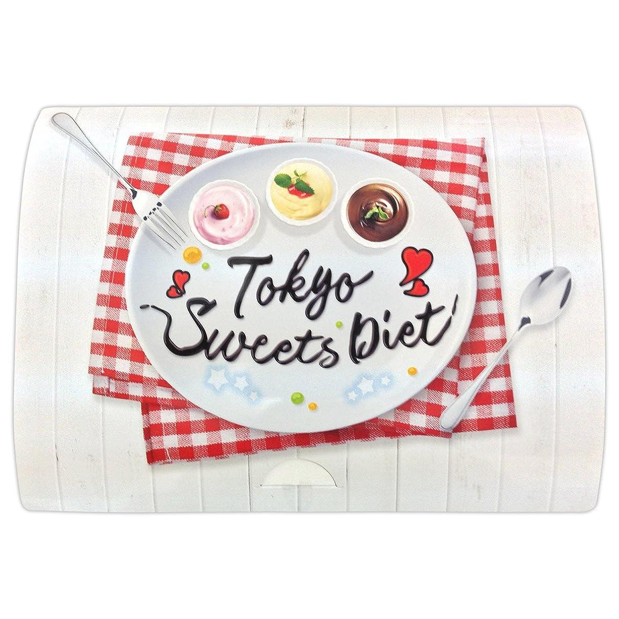 神秘ラップ製作IDEA TOKYOスイーツダイエット 置き換えダイエットスイーツ 15食(1包:15g) ストロベリー味 チョコレート味 プリン味