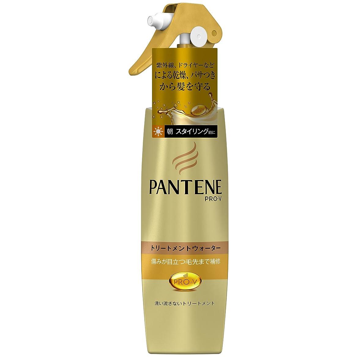 飾る等しいバースパンテーン 洗い流さないトリートメント トリートメントウォーター 毛先まで傷んだ髪用 200ml