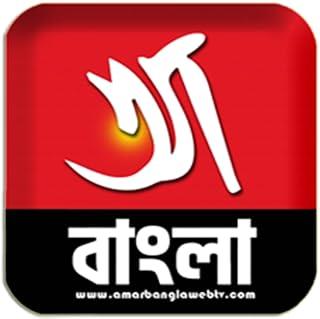 AMAR BANGLA WEB TV | Short Film | Web Series | Music