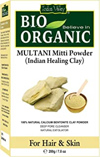 Indus Valley Multani Mitti (fullers earth) Powder Face Pack For Glowing Skin (Fine Powder for Ubtan), 200 gm.