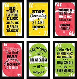 ArtX Paper Motivational Posters Wall Art, Multicolor, Motivational, 8.5X13.5 in, Set of 6