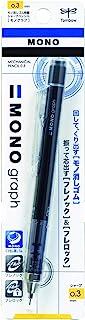 Tombow Mono Graph Shaker Mechanical Pencil 0.3mm, Black Body (SH-MG11R3)