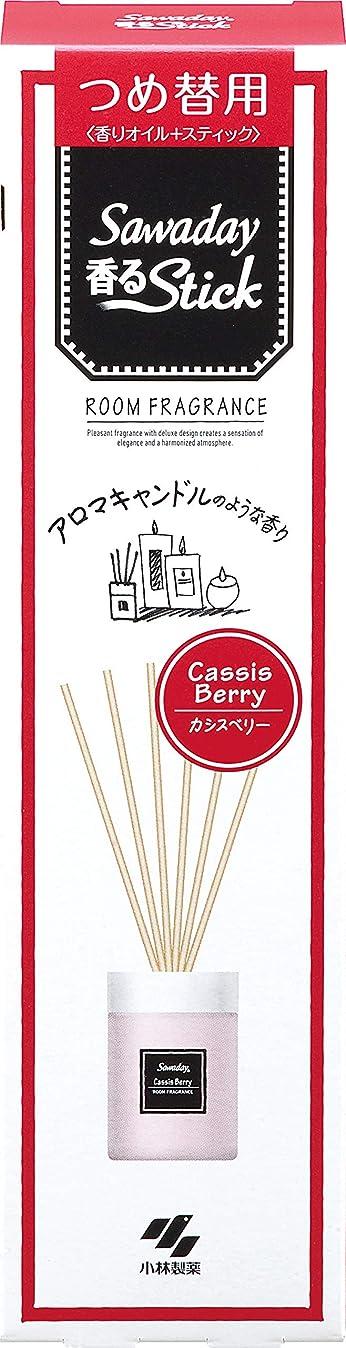 カイウス鹿コマンド小林製薬 サワデー香るスティック 消臭芳香剤 詰め替え用 アロマキャンドルのような香り カシスベリー 50ml