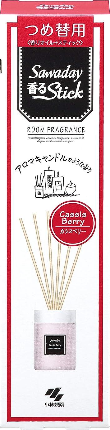 委任するロゴ内部小林製薬 サワデー香るスティック 消臭芳香剤 詰め替え用 アロマキャンドルのような香り カシスベリー 50ml