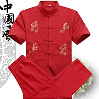 Sweetness Tai Chi Dragon Suits Dragon Wing Chun Tai Chi Suits Martial Arts Kung fu Taichi Uniforms