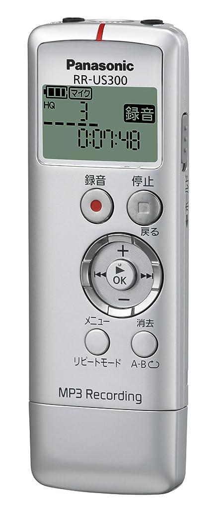雇う上陸マルコポーロパナソニック ICレコーダー 2GB シルバー RR-US300-S