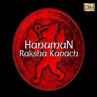 hanuman raksha kavach mp3