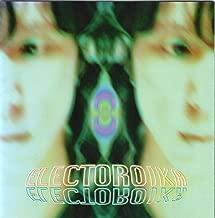 ELECTROIKA