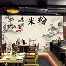 JUNZYBH Mural,Chinese Style Leisure Rice Noodle Food Art,Custom Wallpaper 3D Wall Papers Photo Living Room Bedroom Home Decoration Wallpaper Tv Murals,24Inch (H) X 32Inch (W)