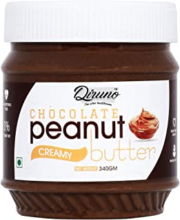 Diruno Chocolate Peanut Butter Creamy 340gm (Gluten Free, Non-GMO)