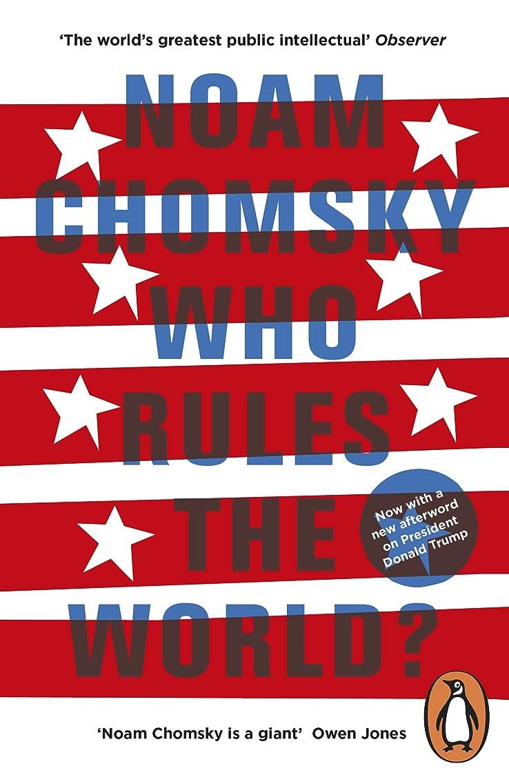 少数悪性アシスタントWho Rules the World?: Reframings (English Edition)