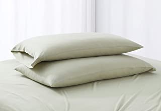 Chezmoi Collection Heather Jersey Knit (T-Shirt) Cotton Pillowcases Set of 2 - Ultra Soft Hypoallergenic Breathable Easy to Wash Pillow Covers (King Size, Willow Green)