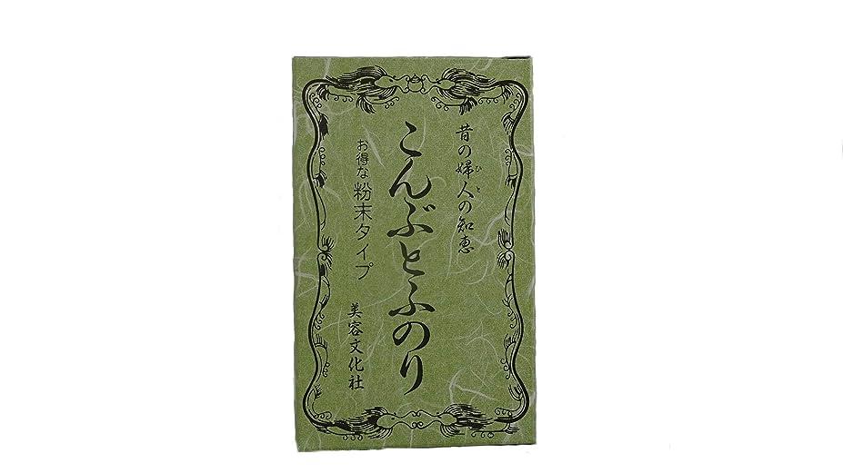 ペナルティ歯車読書こんぶとふのり 5g×5包