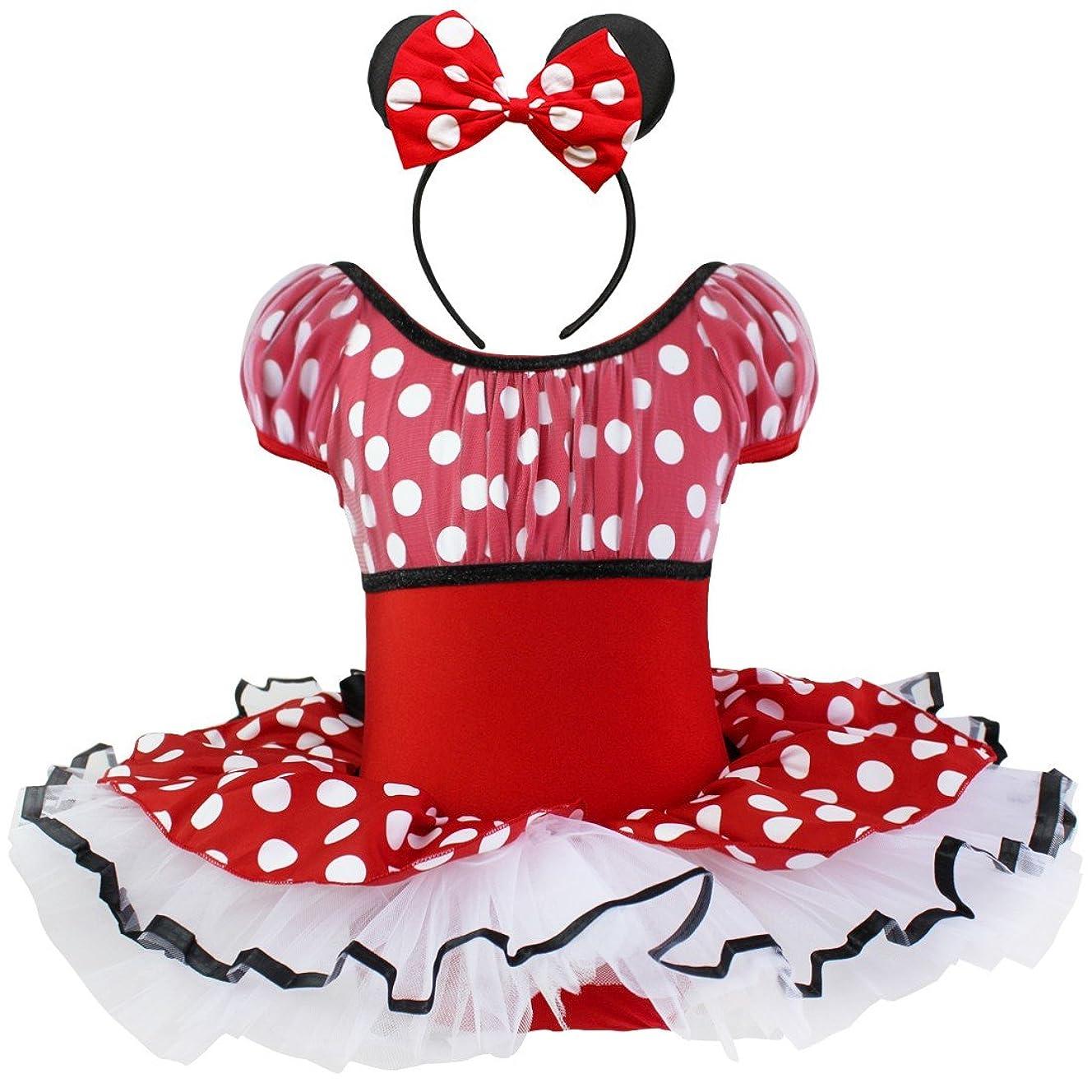 立ち向かう覚醒ピケ(イーエフイー)EFE 女の子 ダンス衣装 ミニーバレエ レオタード チュチュスカート カチューシャ 2点セット バレエウェア ふわふわ 可愛い 子供ジュニア キッズ 新体操 ステージ衣装