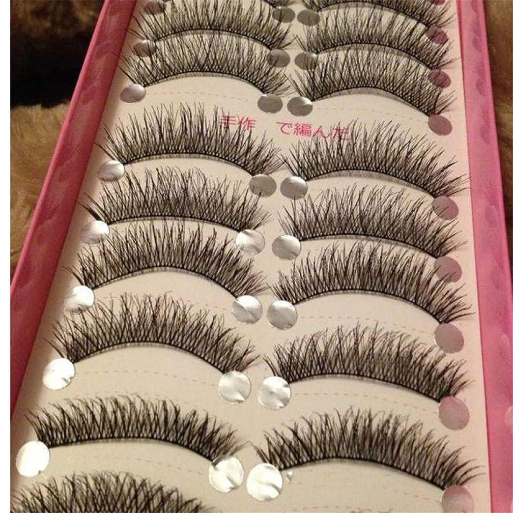 10 Pairs/Set Natural Long False Eyelashes Thick Cross Makeup Beauty Fake Eyelashes Fake Eye Lashes Extension Tools 12mm