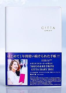 CITTA手帳2019年度版10月始まり ピュアホワイト
