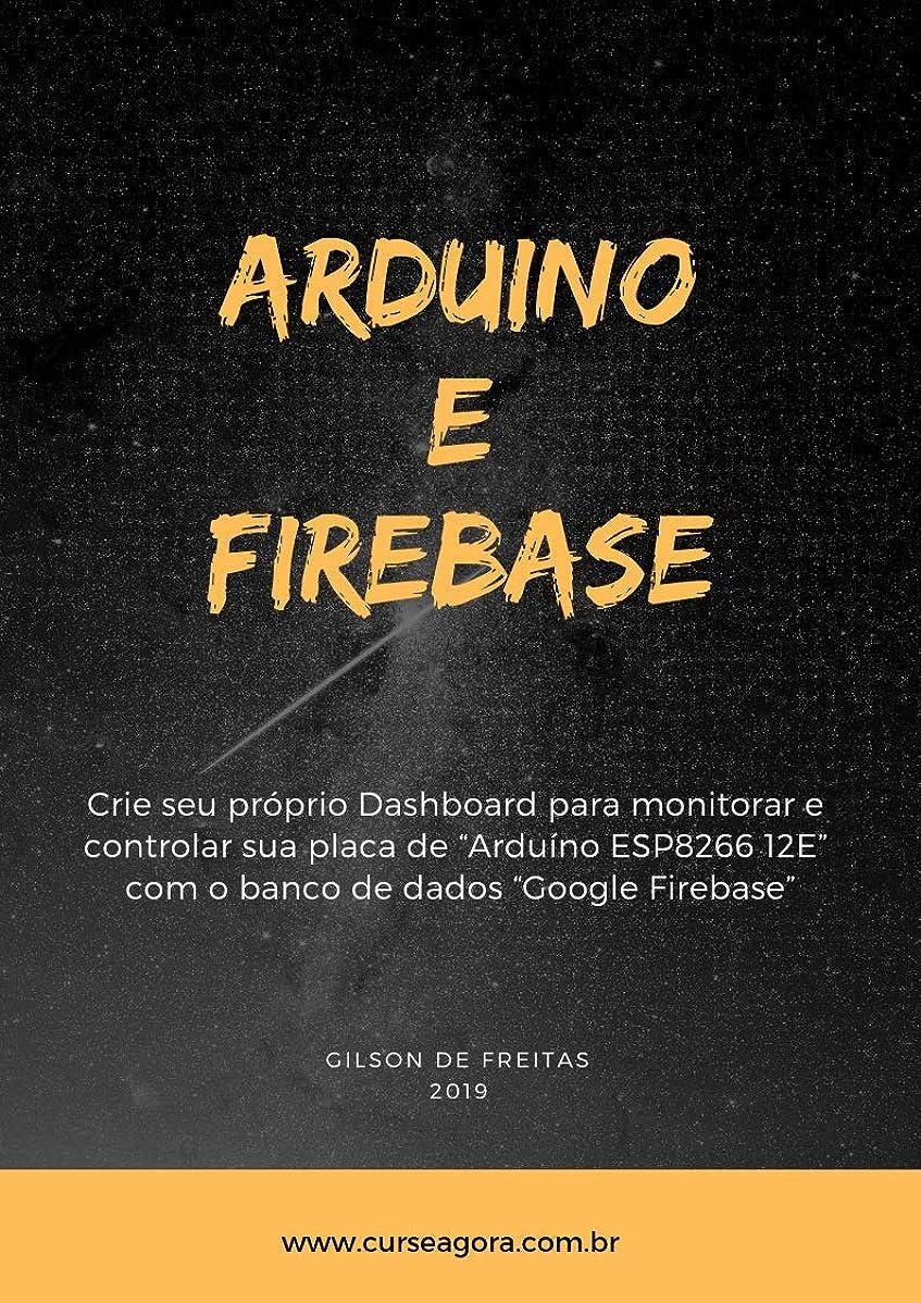 サイトメロディーオリエンテーションARDUINO E FIREBASE: Crie seu próprio Dashboard para monitorar e controlar sua placa de