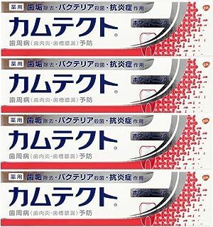【まとめ買い】カムテクト ホワイトニング 歯周病(歯肉炎?歯槽膿漏) 予防 歯みがき粉 105g×4個