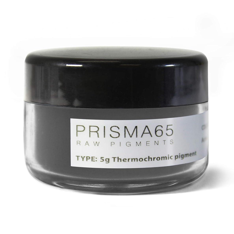 VViViD Prisma65 Raw Thermochromic Black Color Changing Pigment Powder 5g Jar