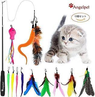 猫じゃらしAngelpet じゃれ猫 猫のお好みじゃらし 猫のおもちゃ 天然鳥の羽棒鈴付き (黒い(13個セット))