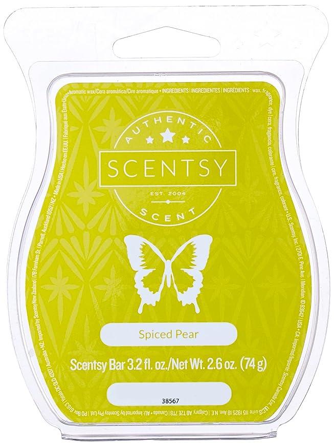 寄稿者呼び起こすニックネームScentsy Spiced Pear Wood Bar